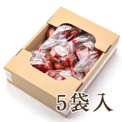 新潟産中玉トマト「シンディースイート」5袋入り