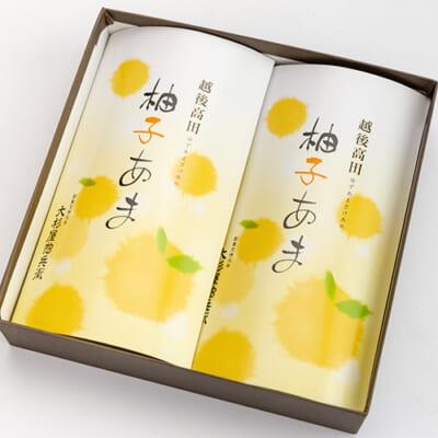 柚子あま 2箱入