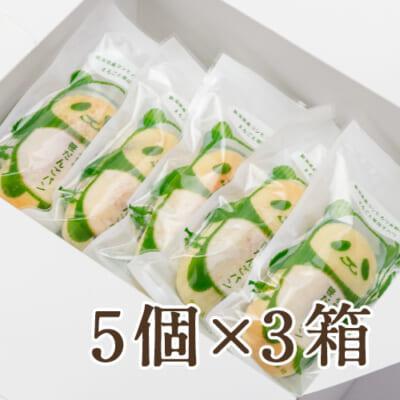 笹だんごパン 5個入×3箱