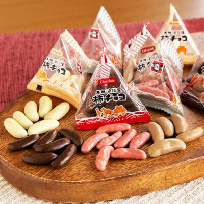 元祖浪花屋 柿チョコセット