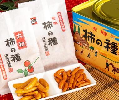 元祖浪花屋 柿の種・大粒柿の種 進物缶セット