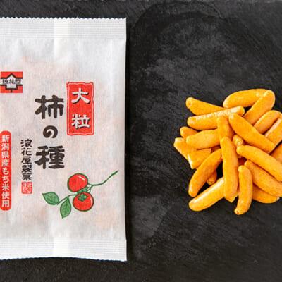 大粒で、しっかりともち米を感じられる食感