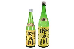 2.特別純米酒