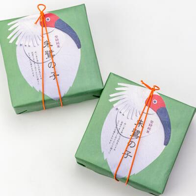 新潟銘菓 朱鷺の子(黄身あん)2箱