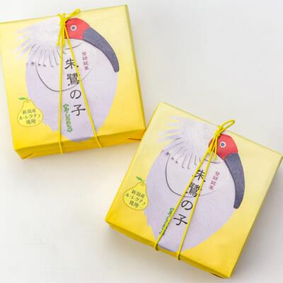 新潟銘菓 朱鷺の子(ル・レクチェ)2箱