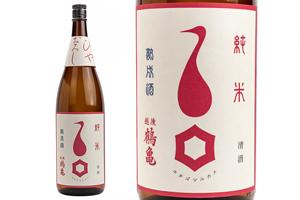 4.ひやおろし 純米 熟成酒