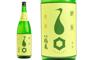 5.しぼりたて 純米 原酒