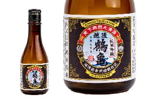 2.純米吟醸