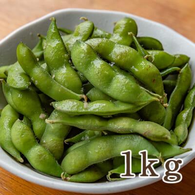 枝豆 早生品種 1kg