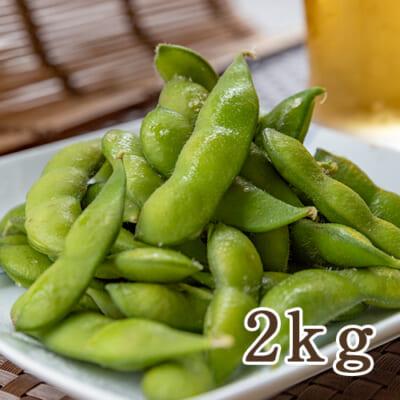 茶豆 2kg