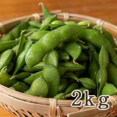 枝豆 長岡一寸  2kg