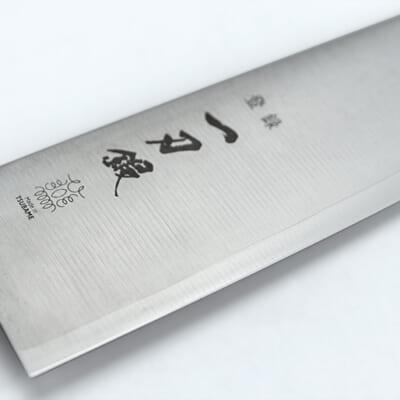錆にくさと切れ味の両立を実現した鋼材「VG-10」