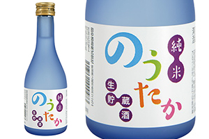 3.のうたか 純米生貯蔵酒