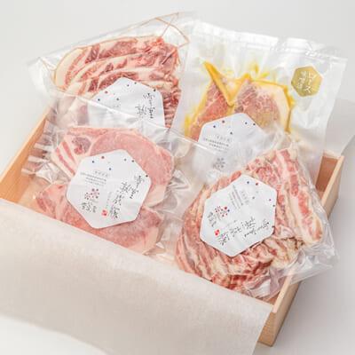 新潟県産 雪室熟成豚 バラエティセット