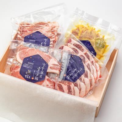 新潟県産 雪室熟成黄金豚 バラエティセット