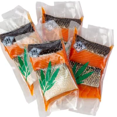 鮭の味噌漬(生タイプ)4パック入