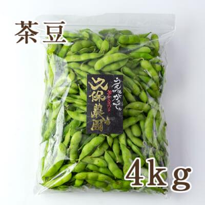 茶豆 4kg