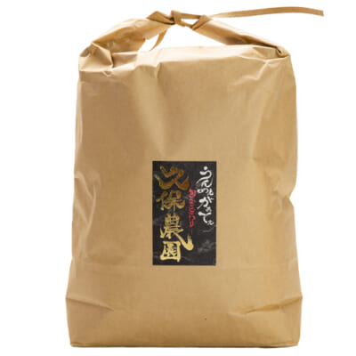 令和2年度米 新潟県産コシヒカリ