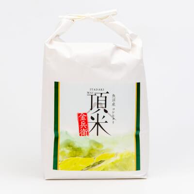 令和2年度米 魚沼産コシヒカリ「頂米」(棚田栽培・特別栽培)