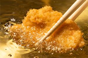 2.素材の味を引き出し、カラっと揚がる油