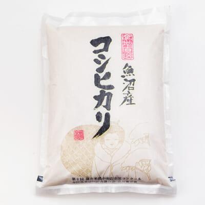 令和2年度米 魚沼産コシヒカリ