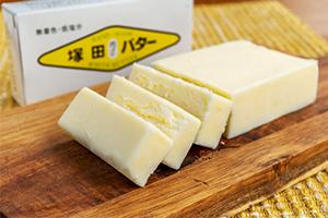 1.ホワイトバター