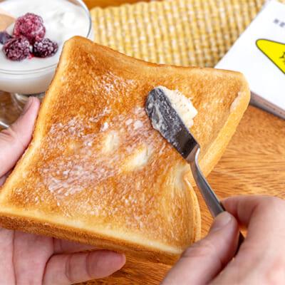 すっーと伸びるとろけるバター