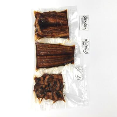 国産うなぎの蒲焼き ハーフサイズ2パック・刻み1パック(自家製極上タレ入り)