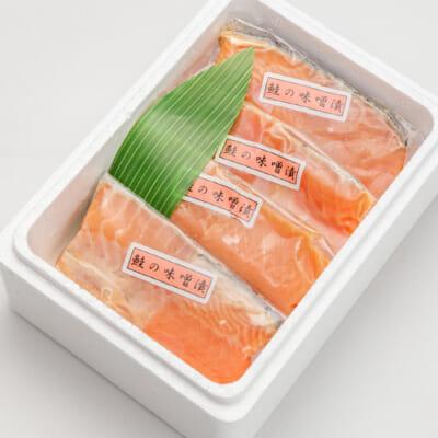 鮭の味噌漬け(楓)