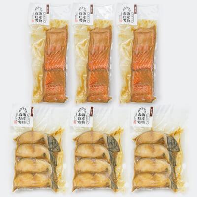 キングサーモンと銀鱈の味噌漬け詰め合せ(松)