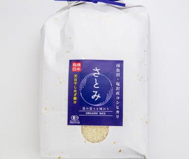 令和2年度米 塩沢産 はざかけ米 コシヒカリ(JAS認証有機栽培米・従来品種)