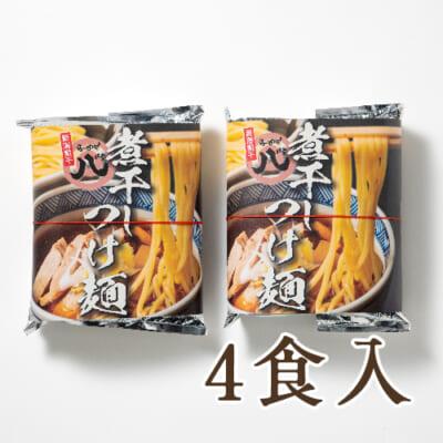 煮干しつけ麺 2パック(4食入)