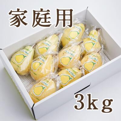 【家庭用】ル・レクチェ 3kg