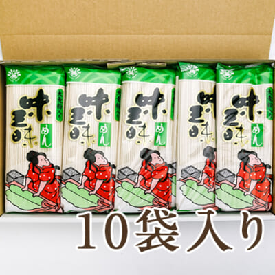味三昧(大麦麺)10袋入り