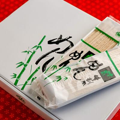 国内でも珍しい大麦麺は贈り物にもおすすめ!