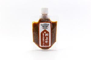 9.村上牛かぼす醤油糀ソース