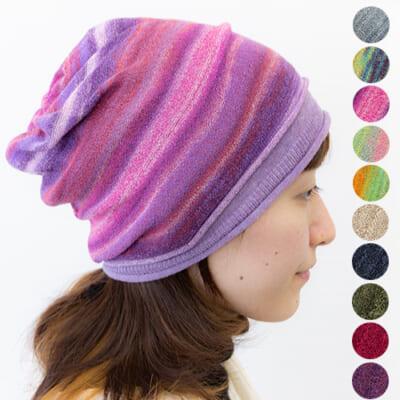 こころを軽くする「amuamu」のニット帽子