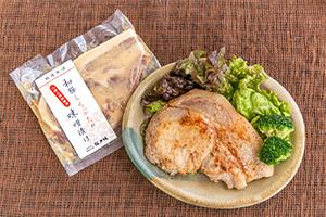 2.和豚もちぶたの味噌漬け