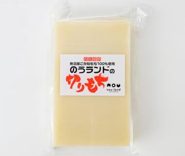 生切り餅(こがねもち)