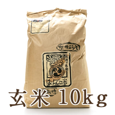 佐渡産 自然栽培米ササニシキ 玄米10kg