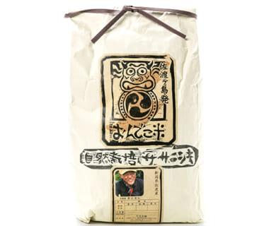 令和2年度米 佐渡産 自然栽培米ササニシキ