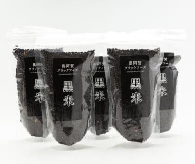 新潟県産 黒米