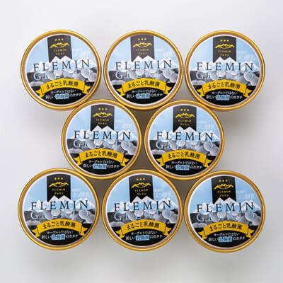 まるごと乳酸菌アイスクリーム 8個入り