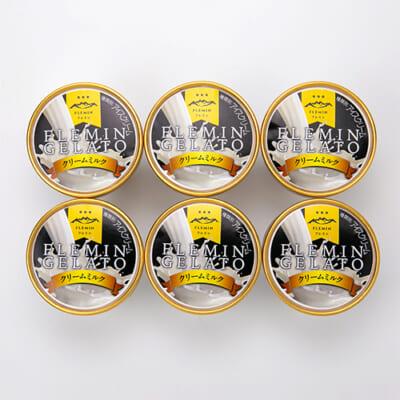 フレミンジェラート クリームミルク 6個入り