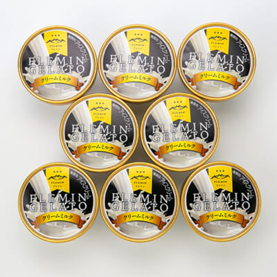 フレミンジェラート クリームミルク 8個入り