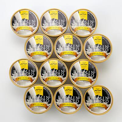 フレミンジェラート クリームミルク 12個入り