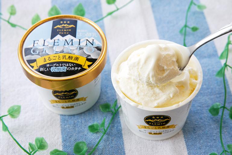 上質な魚沼産ミルクから作った絶品アイスクリーム