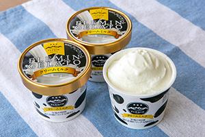 1.クリームミルク