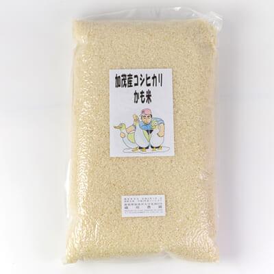 令和2年度米 新潟産コシヒカリ「かも米」(従来品種)