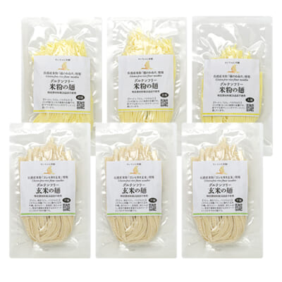米粉の麺 4種6袋